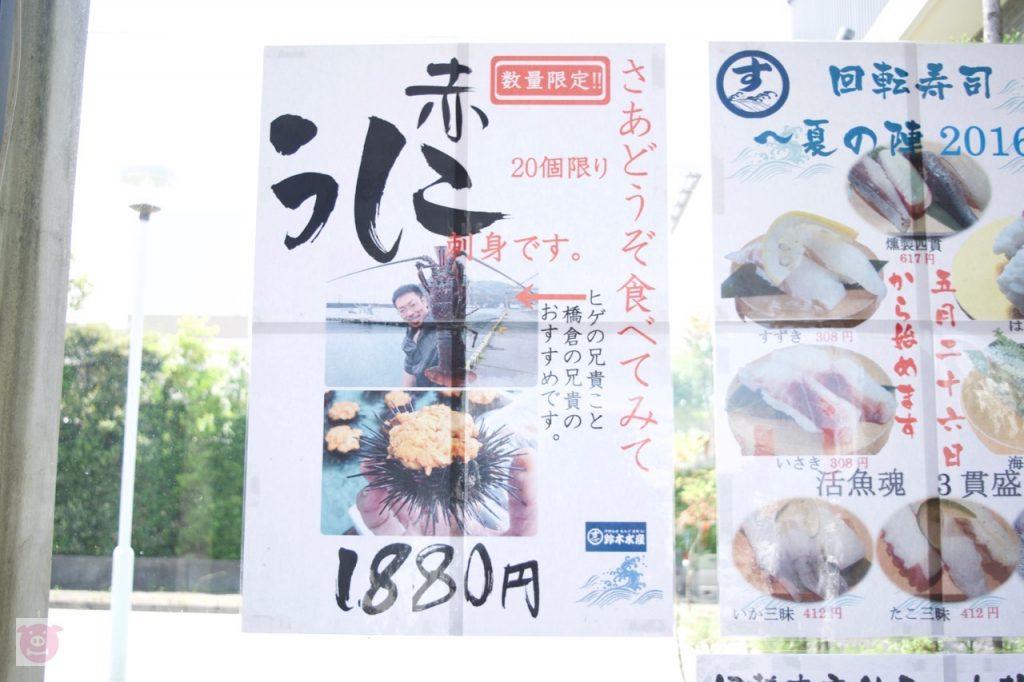 suzuki-suisan - 4