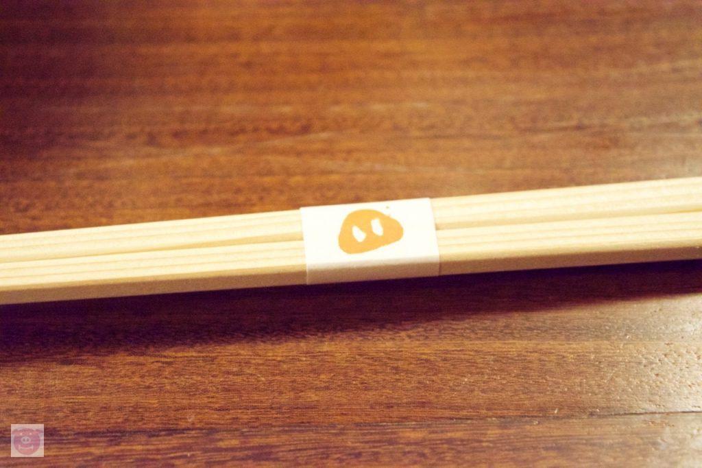 butakumi-syabuan - 3