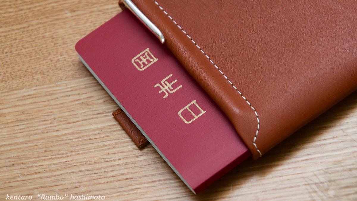 本革パスポートケース 決定版 「Bellroy Leather Passport Sleeve Wallet」レビュー