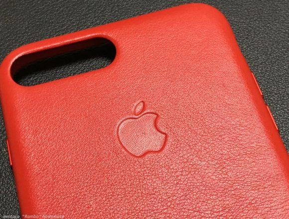 iphone7plus-officialcase-6