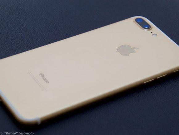 iphone7plus-ast-3