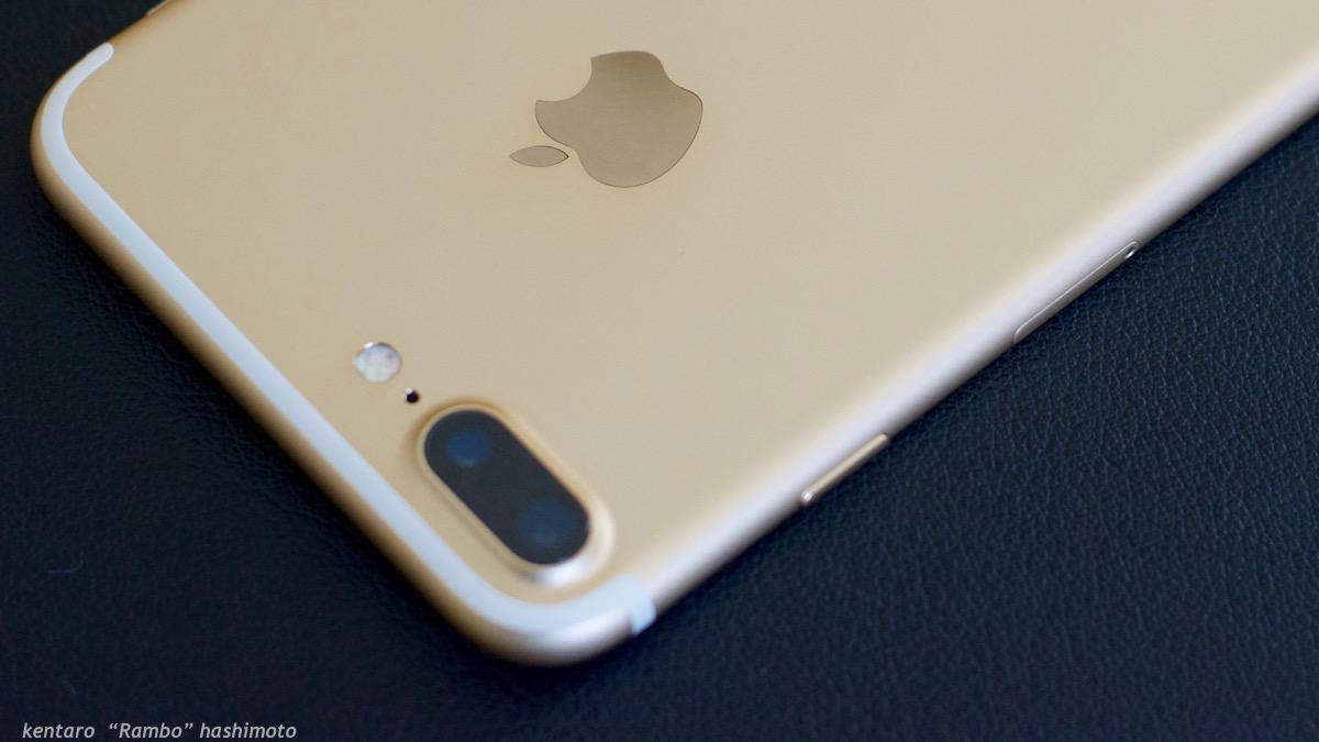 【超朗報】iPhone 7/7 Plusのシャッター音を消す方法 iOS 10.0【動画で解説】