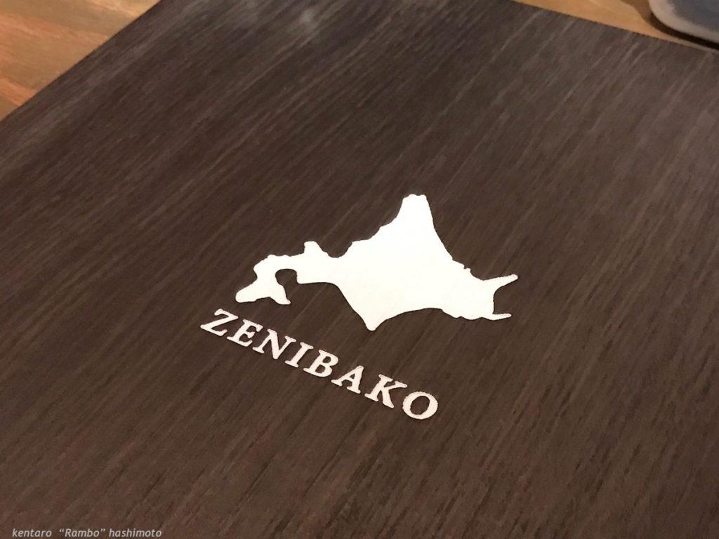 zenibakobbq-14