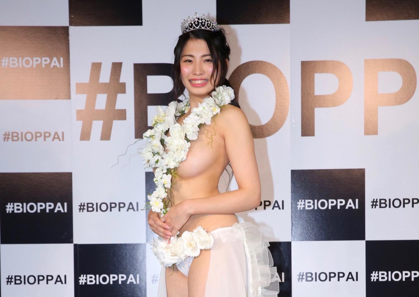 【動画あり】「美おっぱいコンテスト」に文句を言う人は何に対しても文句言う #BIOPPAI