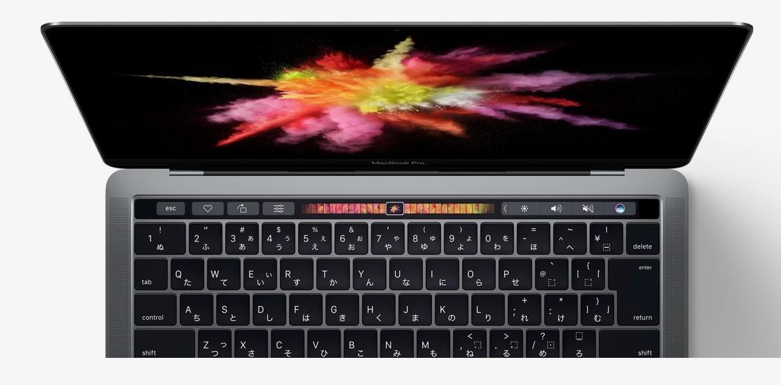 新型MacBook Pro 予約開始!Touch Bar非搭載モデルは148,800円〜。MacBook Airは終了へ