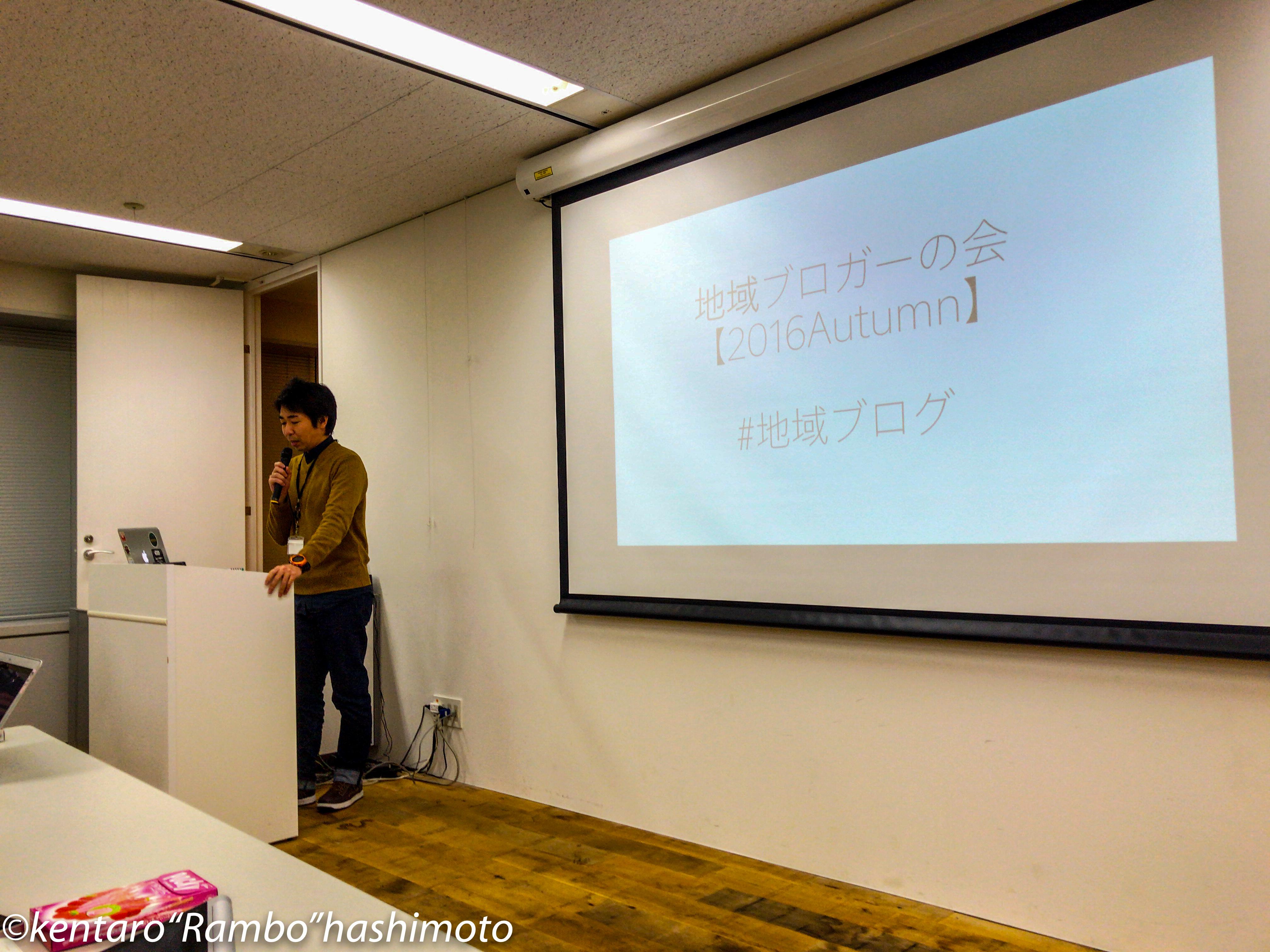 tiikibloger Event
