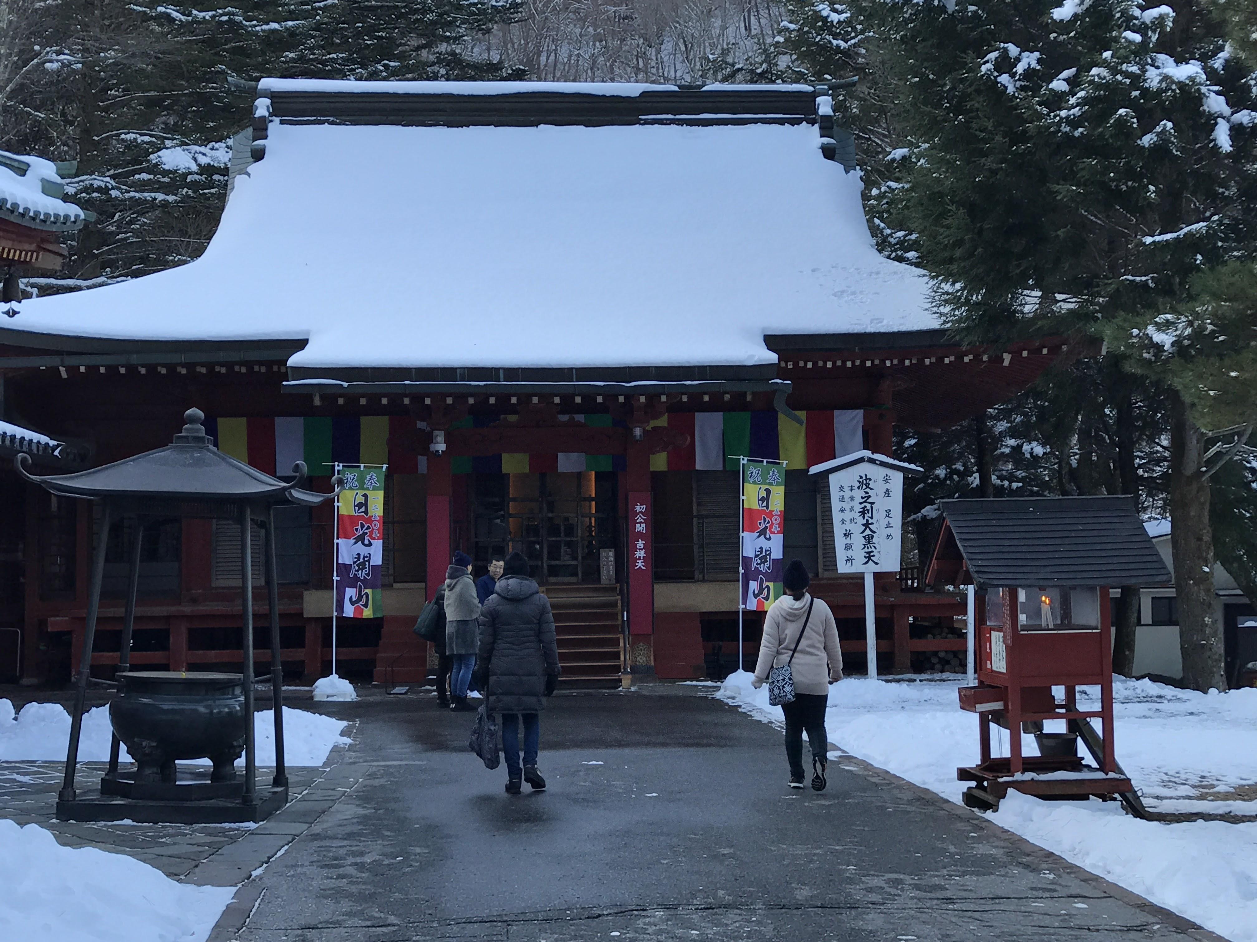 nikko_day4_1