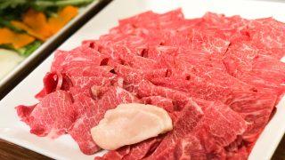 【馬い】浦和 馬肉酒場 三村 新鮮な馬刺し お寿司 馬肉すき焼きがリーズナブルに頂けるお店