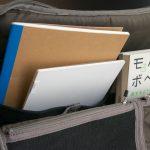 持ち運べるホワイトボードがノートの進化系で便利すぎる【レビュー】