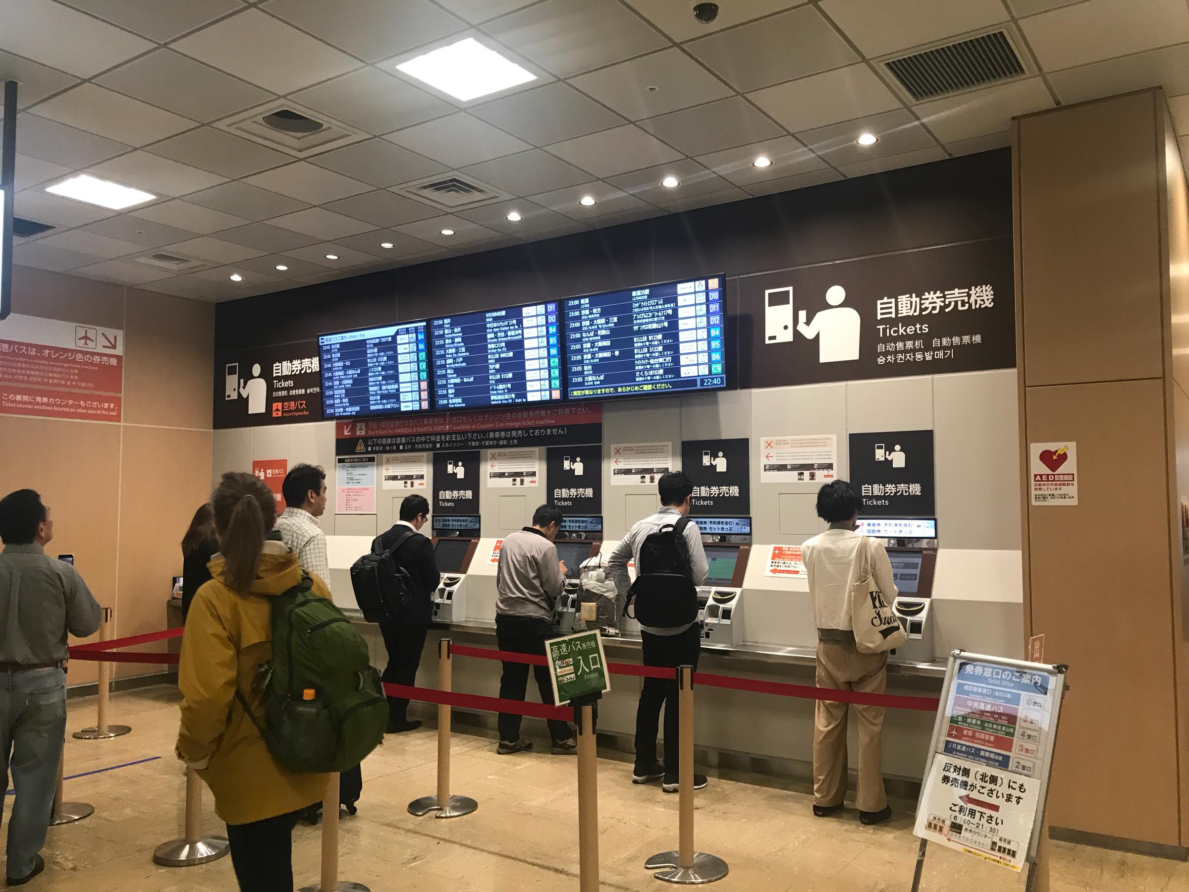 大宮発の夜行バスは「さいたま新都心駅」から出るので気をつけろ!!