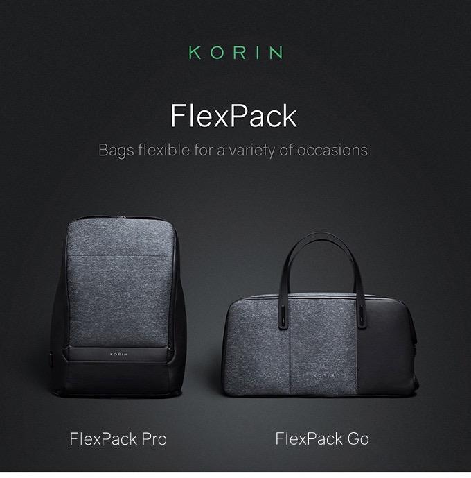 FlexPack Go とFlexPack Pro