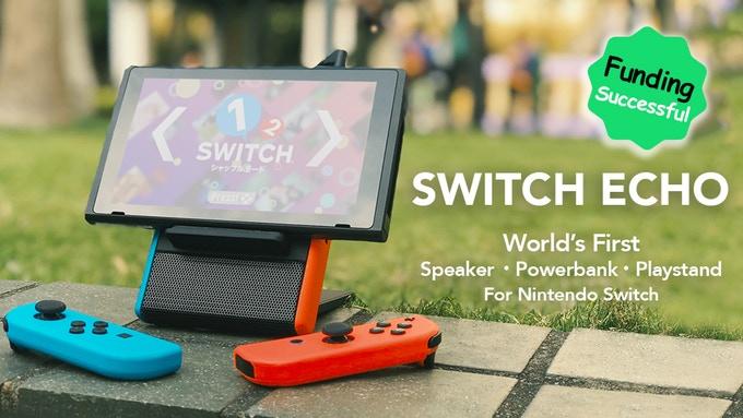 SwitchEcho