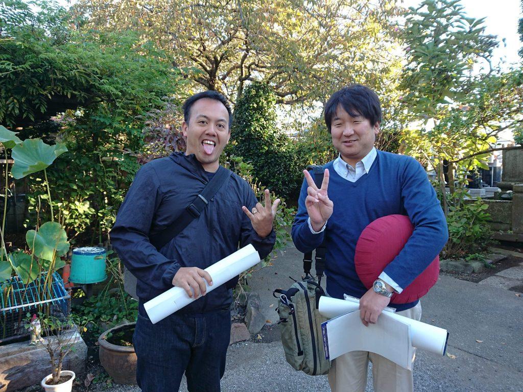 橋本憲太郎と中野良一