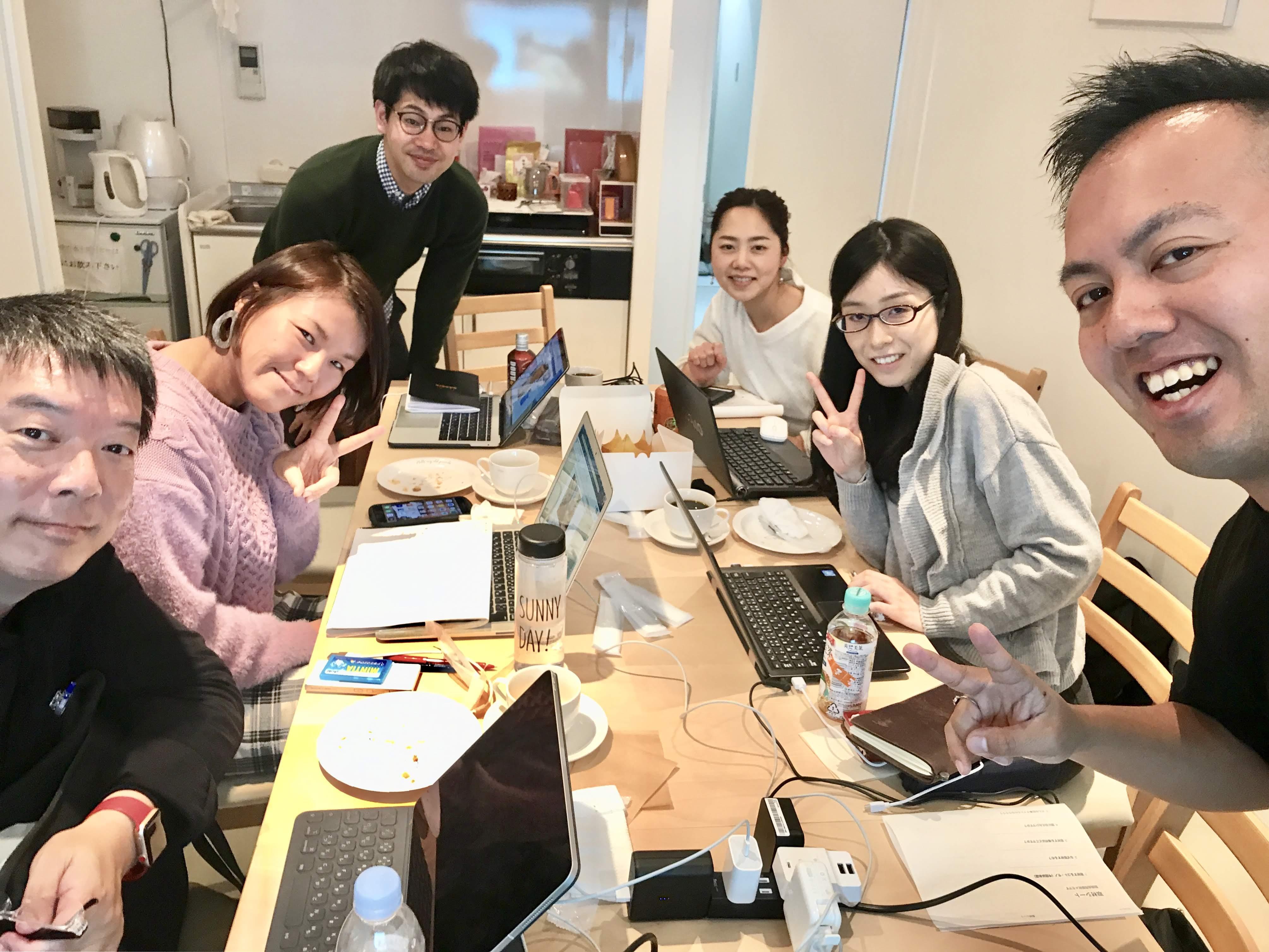 #はしもとんの勉強会 を東京麻布十番で開催しました!参加者の感想などモリモリ