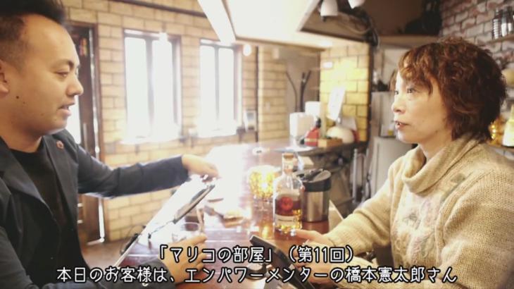 プロクオリティのライブ配信!ヒマナイヌスタジオ高円寺で「マリコの部屋第11回」に出演してきました