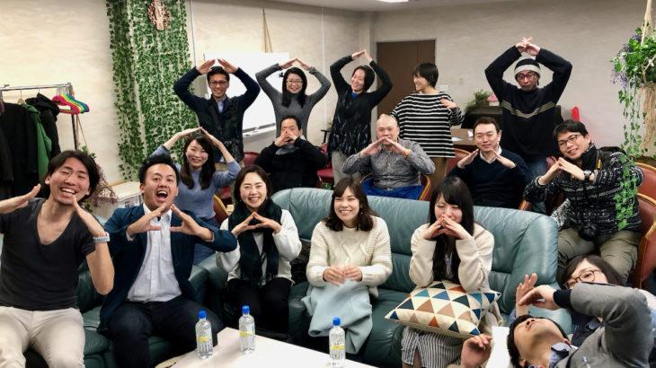 [イベントレポ]#となりのワーケーション ツアー  #小山町 で 情報発信力を磨くワークショップの講師を務めました